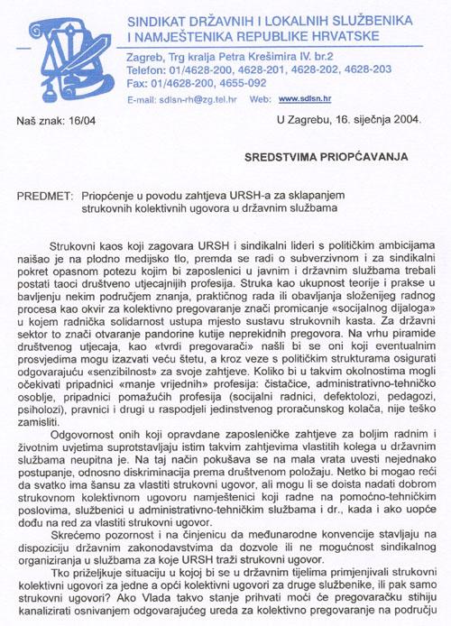 Priopcenje_URSH1_500