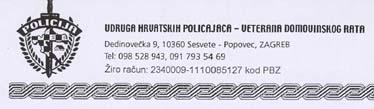UHP_zahvalnica_logo
