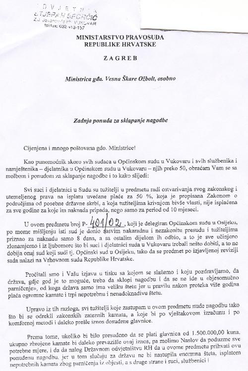 Opcinski_sud_Vukovar1