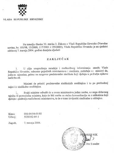 Vlada_sindikati_374