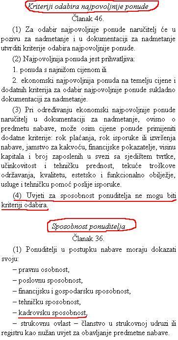 MPPiV_Zakon_nabava