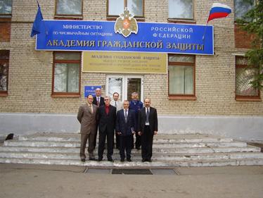 Rusija_akademija-civilne-zastite