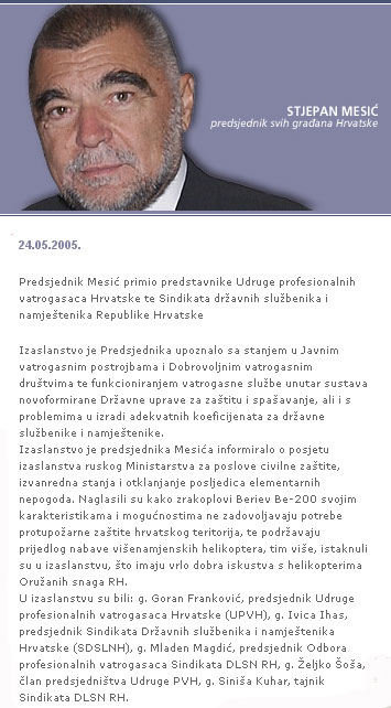 Mesic_240505_ured_priopcenj