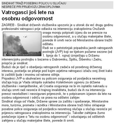 130705_SD_vatrogasci