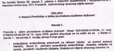 Nedavanje suglasnosti za uzimanje otisaka prstiju u Općini Medulin odlučili su sankcionirati kao lakšu povredu službene dužnosti. Međutim, ovakav postupak može se okvalificirati kao teža povreda službene dužnosti.