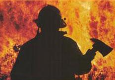 Plaća je smanjena vatrogascima koji se izravno izlažu opasnosti, ali ne i članovima Upravnog vijeća