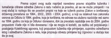 Sudac David Crnov kao član sudskog vijeća (bez izdvojenog mišljenja) sudjelovao je u donošenju gornje, a kao predsjednik sudskog vijeća doljnje presude...
