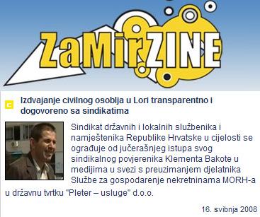 lora_zamirzine