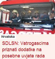 dodaci_vatr_Dnevnik280708