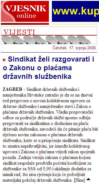 zpds_VJ170708