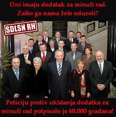 minrad_vlada