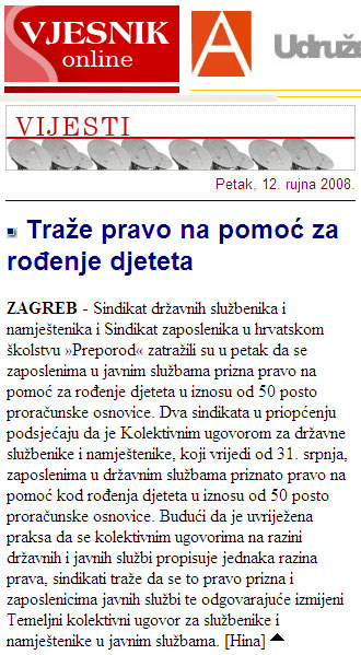 tku_VJ120908