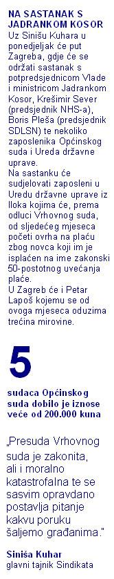 vsrh_VL181008