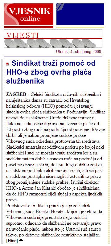hho_VJ041108