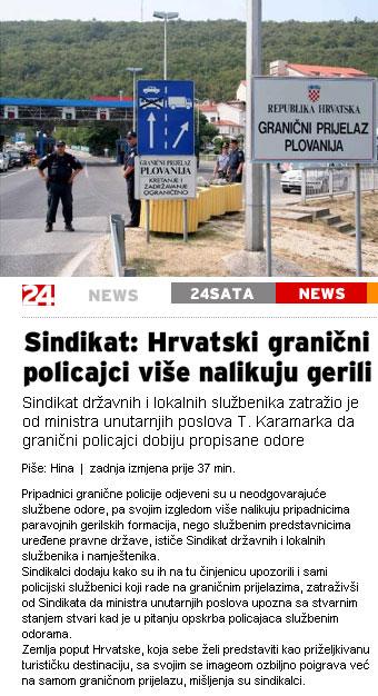 policajci_odora_24sata17120