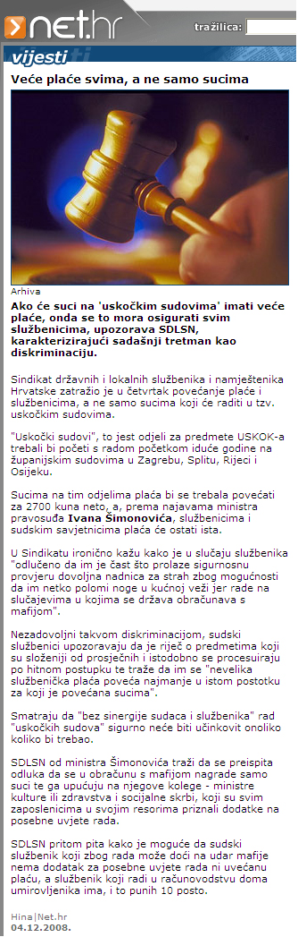 uskok_sud_net041208