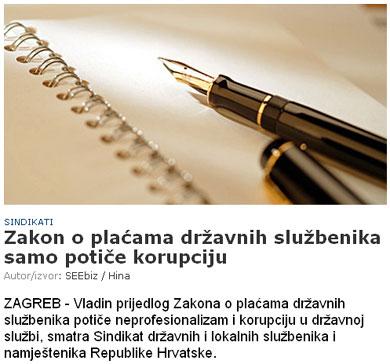 zpds_seebiz221208