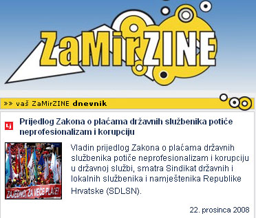 zpds_zzine221208