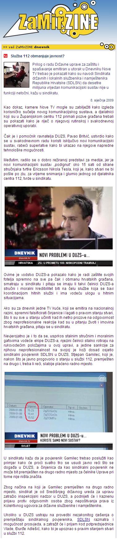 112_zzine080109