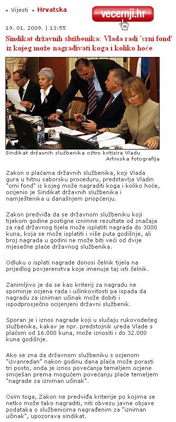 zpds_vl190109