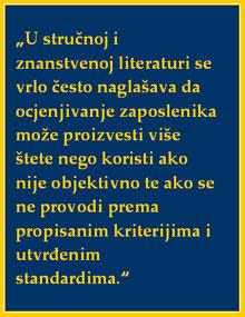 marcetic_okvir3