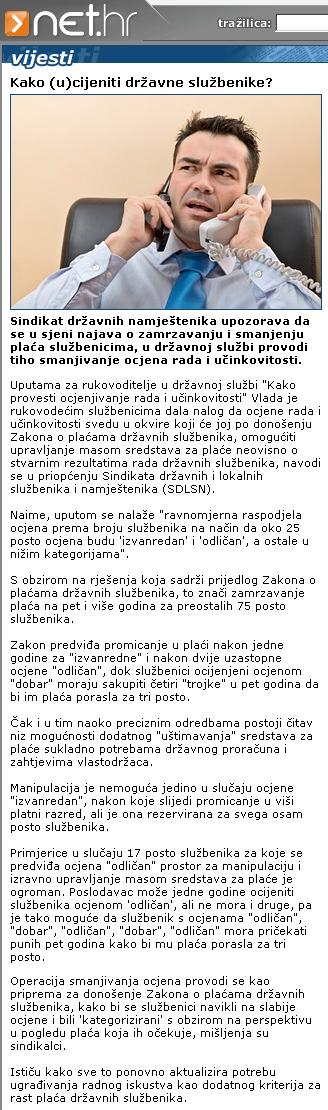 ocjene_net040309