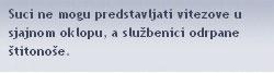 uskocki_sudovi_javno030309_