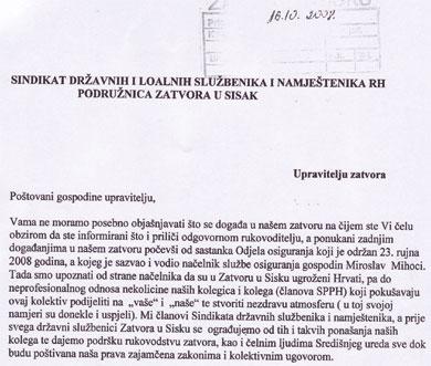 """Službenici Zatvora u Sisku u više su navrata na ponašanje svojih """"kolega"""" upozoravali upravitelja zatvora..."""
