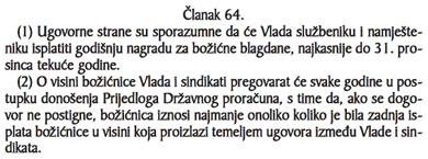bozicnice09_kucl64