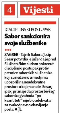 sabor_wc_jl190310
