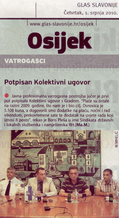 osvatrKU_gs010710