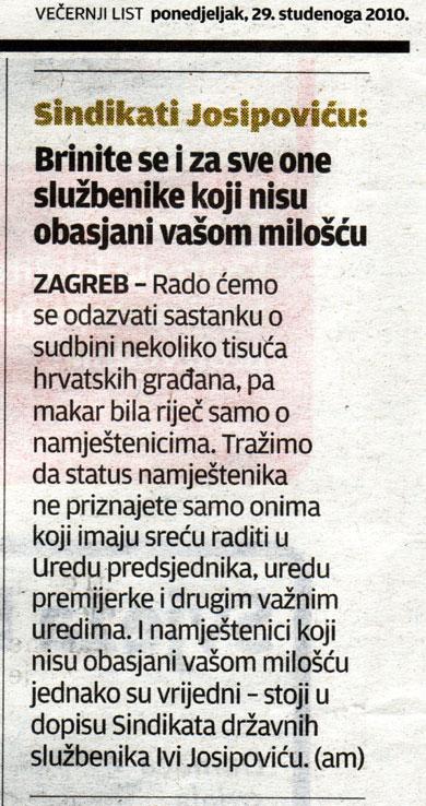 namj_vl291110