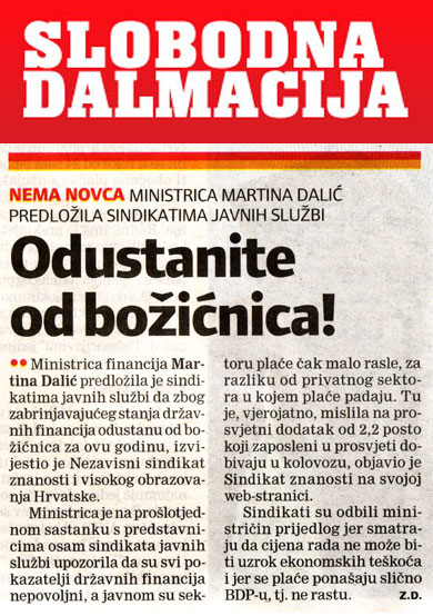 bozicnice2011_sd210611
