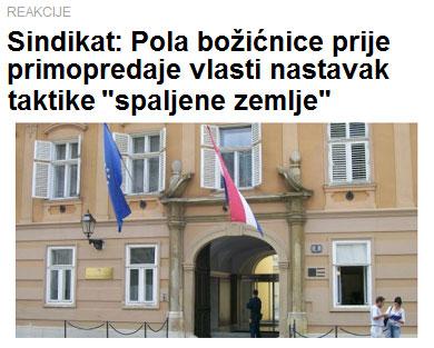 bozicnica_seebiz131211
