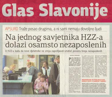 hzz390_gs191012