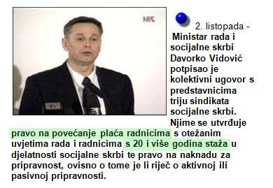 vidovic_KU_socijala2