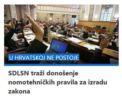 nomotehnika_narodhr011014