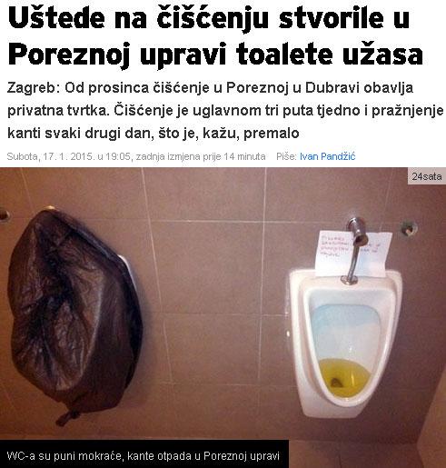 dubrava_24sata170115