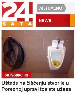 dubrava_okvir_24sata170115