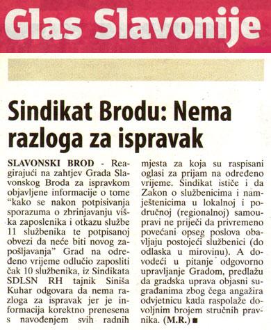 slbrod_gs140515