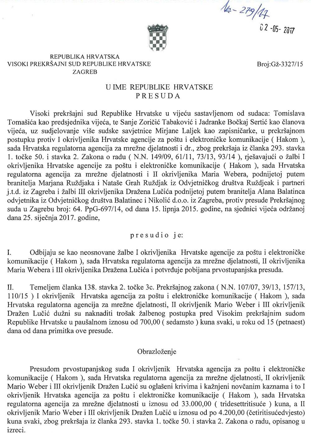 HAKOM_presuda_VPSRH_25012017